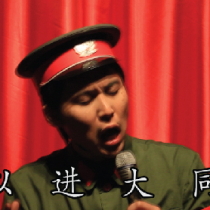 Happy Birthday- Two Congratulations from the People's Liberation Army (PLA) and the 7th Fleet, stills of the video, 2012.