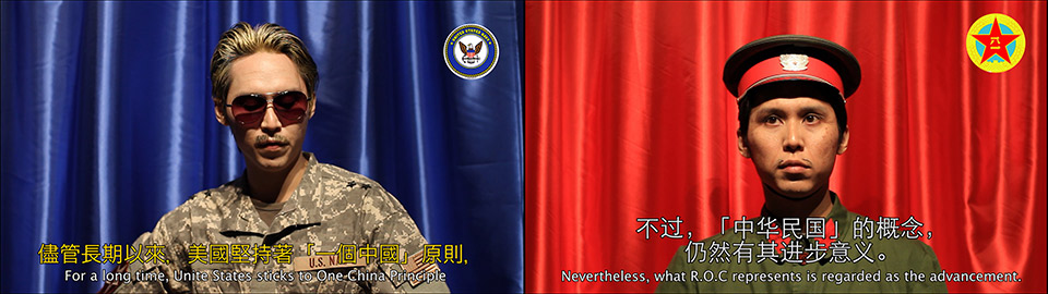 """Happy Birthday- Two Congratulations from the People's Liberation Army (PLA) and the 7th Fleet.   dual channels video installation (3'47"""" loops)   2011 (still of the video)"""
